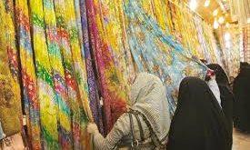 فروش پارچه چادری رنگی
