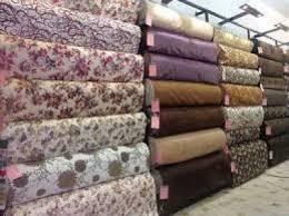 خریدار انواع پارچه چادری